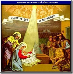 infant-jesus-born-17