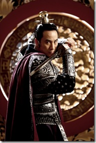 kim-yu-shin-eom-tae-woong