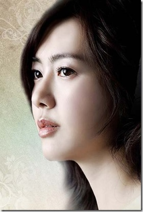 Lee Yo Won (29)