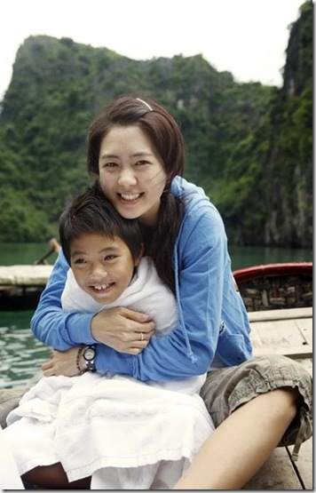 Lee Yo Won (2)