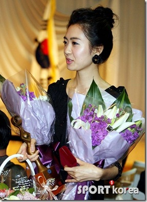 Lee Yo Won (3)
