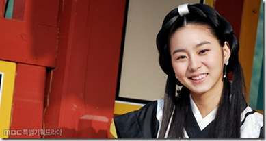 UEE sebagai Lady Mishil muda4