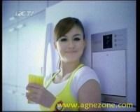Agnes Monica Sweet (299)