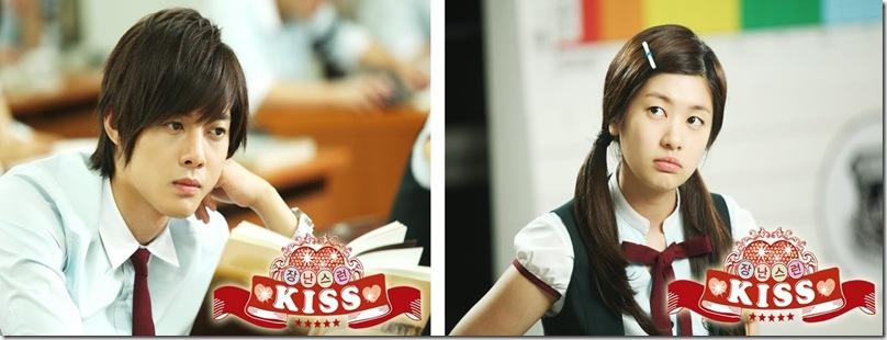 Mischievous Kiss l