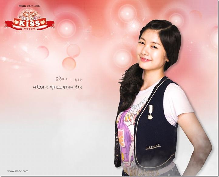 oleh Jung So Min sebagai Oh Ha Ni