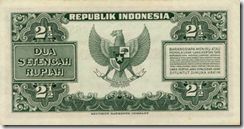 Belakang 2,5 rupiah 1951