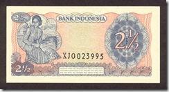 IndonesiaP103-2nHalfRupiah-1968-donatedth_b