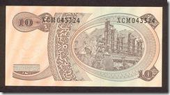 IndonesiaP105-10Rupiah-1968-donatedth_b