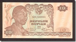 IndonesiaP105-10Rupiah-1968-donatedth_f