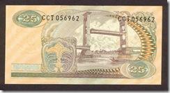 IndonesiaP106-25Rupiah-1968-donatedth_b
