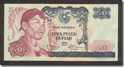 IndonesiaP107-50Rupiah-1968-donatedth_f