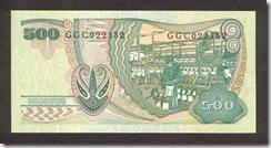 IndonesiaP109-500Rupiah-1968-donatedth_b