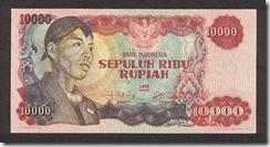 IndonesiaP112-10000Rupiah-1968-donatedth_f