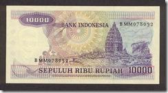 IndonesiaP118-10000Rupiah-1979-donatedth_b