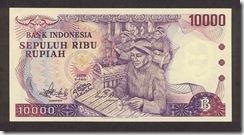 IndonesiaP118-10000Rupiah-1979-donatedth_f
