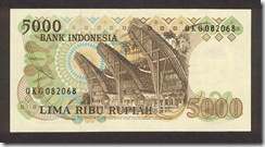 IndonesiaP120-5000Rupiah-1980-donatedth_b