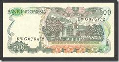 IndonesiaP121-500Rupiah-1982-donatedth_b