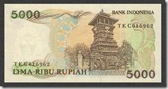 IndonesiaP125-5000Rupiah-1986-donatedth_b