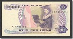 IndonesiaP126-10000Rupiah-1985-donatedth_b