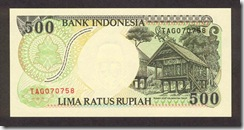 IndonesiaP128a-500Rupiah-1992-donatedth_b