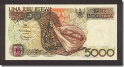 IndonesiaP130a-5000Rupiah-1992-donatedth_f