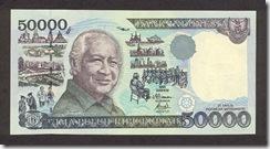 IndonesiaP136c-50000Rupiah-1995(1997)-donatedth_f