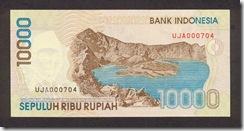 IndonesiaP137-10000Rupiah-1998-donatedth_b
