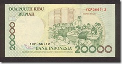 IndonesiaP138-20000Rupiah-1998-donatedth_b