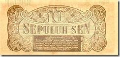 IndonesiaP15b-10Sen-1945_b