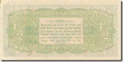 IndonesiaP16-halfRupiah-1945-donatedfvt%20b