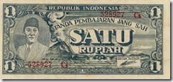 IndonesiaP17-1Rupiah-1945_f-donated