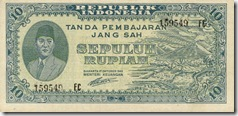 IndonesiaP19-10Rupiah-1945_f-donated