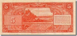 IndonesiaP36-5Rupiah-1950-donatedrikaz_b