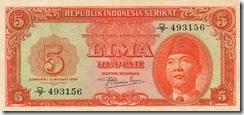 IndonesiaP36-5Rupiah-1950-donatedrikaz_f