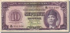 IndonesiaP37-10Rupiah-1950-donatedrikaz_f