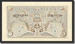 IndonesiaP42-5Rupiah-1952-donatedth_b