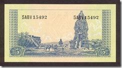 IndonesiaP49-5Rupiah-(1957)-donatedth_b