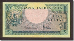 IndonesiaP49-5Rupiah-(1957)-donatedth_f