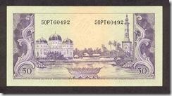 IndonesiaP50-50Rupiah-(1957)-donatedth_b