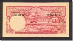 IndonesiaP51-100Rupiah-(1957)-donatedth_b