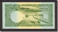 IndonesiaP52-500Rupiah-(1957)-donatedth_b