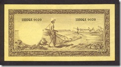 Indonesiap53-1000Rupiah-(1957)-donatedth_b