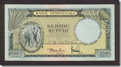 IndonesiaP53-1000Rupiah-(1957)-donatedth_f