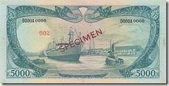IndonesiaP54As-5000Rupiah-(1957)-donatedRikaz_b