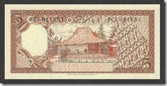 IndonesiaP55-5Rupiah-(1958)-donatedth_b