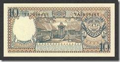 IndonesiaP56-10Rupiah-1958-donatedth_b