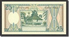 IndonesiaP57-25Rupiah-1958-donatedth_b