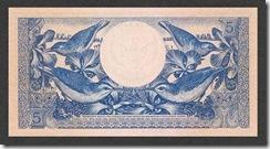 IndonesiaP65-5Rupiah-1959-donatedth_b