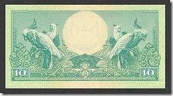 IndonesiaP66-10Rupiah-1959-donatedth_b