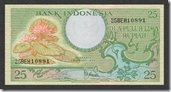 IndonesiaP67-25Rupiah-1959-donatedth_f